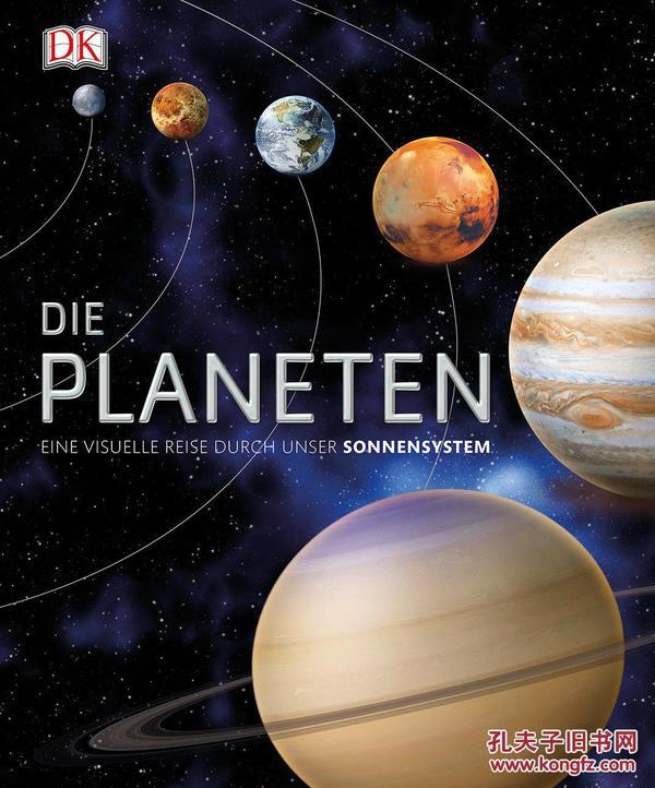 Die Planeten: Eine visuelle Reise durch unser Sonnensystem行星的太阳系之旅