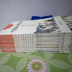 幼学启蒙丛书(14册)+导读手册 15本合售 详见图