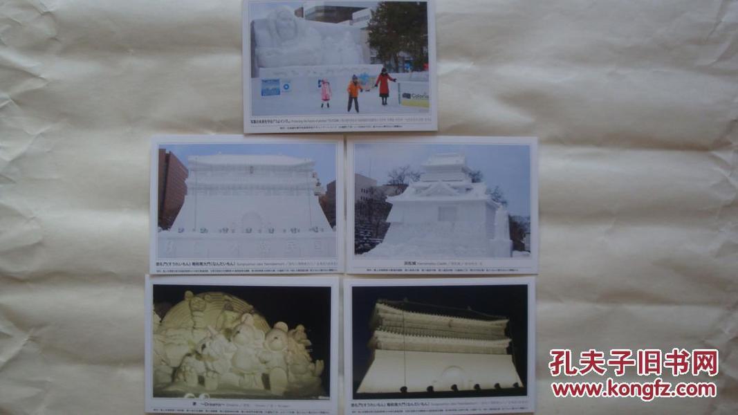 明信片(国外)5个合售11