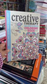 Creative Therapy: An Anti-Stress Coloring ...