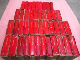 一批《毛泽东选集》盒装(一卷本)64开袖珍版、60年代版本、品相9品左右、有的盒上无林题【43本合售】【有9本没有书盒】