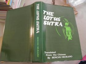 THE LOTUS SUTRA妙法莲华经(签赠本,详见图片)