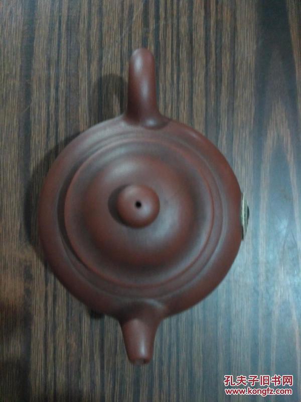 文革紫砂茶壶。