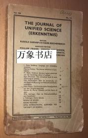 Carnap Reichenbach Kelsen Stebbing 等 : Journal of Unified Science (Erkenntnis) 内有Carnap两篇重要的书评 1939年第8卷1-3期  德文原版平装本   私藏