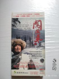闯关东DVD-5(17碟缺1碟)
