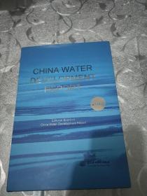 China Water Development Report 2014(2014中国水利发展报告)