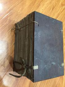 光绪十八年 线装本(陈修园医书二十一种)20册全