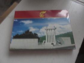 湖南师范大学1938--2008 未开封