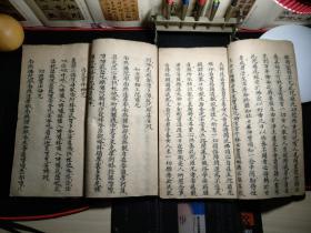 好品相手抄经书2册(后附有注音,为汉传佛教寺院的日常图片