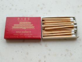 火花36、海上皇宫-外文,规格56*36*9(厚)MM,95品。