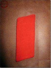 【中国人民解放军65式红色领章1支】,红色呢绒布料,平行四边形,背面印有佩带者姓名、血型和部队代号的标识,陆海空三军官兵统一佩戴使用。