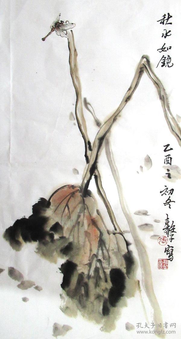 江苏花鸟名家  张继馨  (秋水如镜)花鸟二尺中堂  国画作品