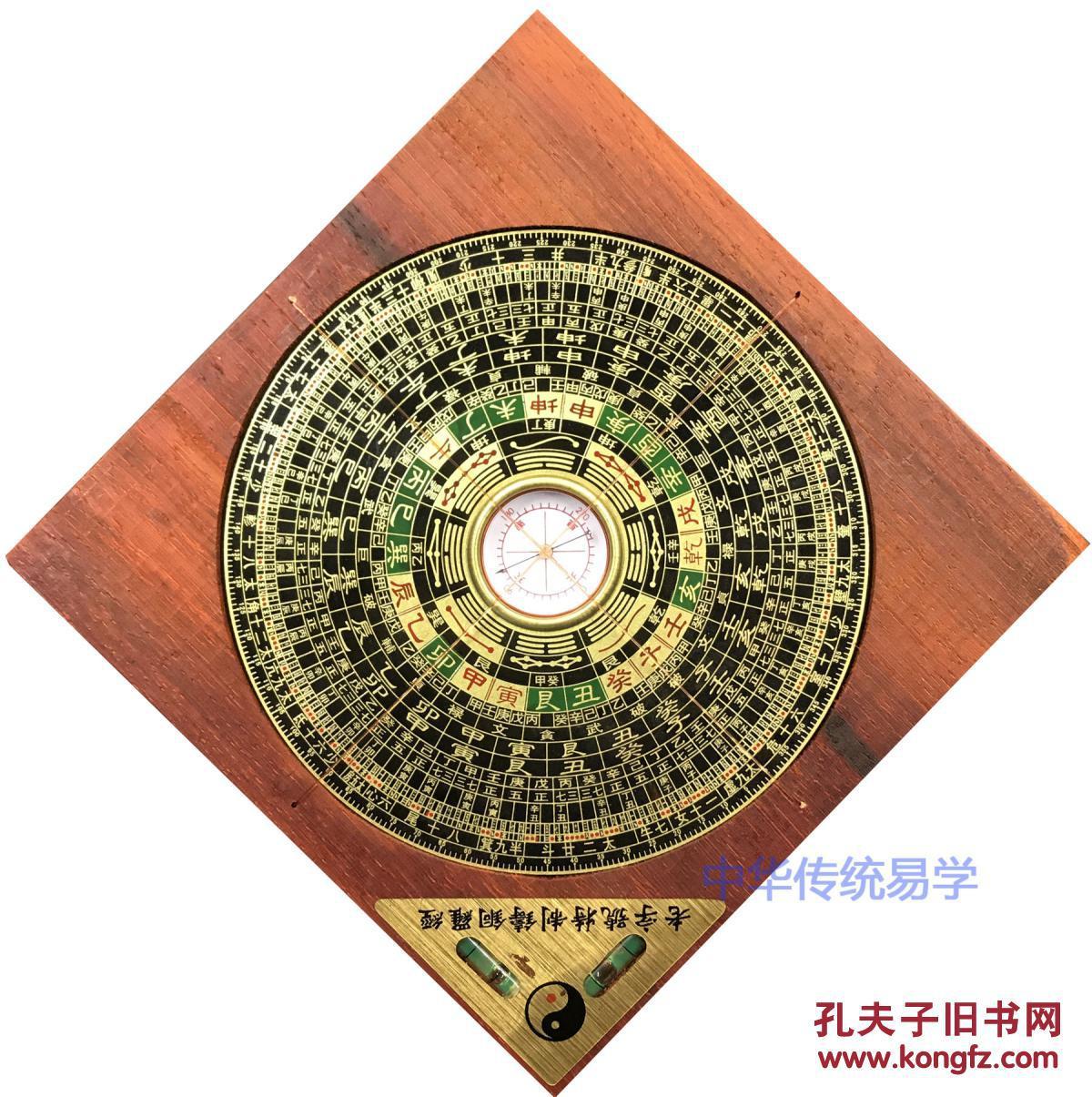 包邮5寸红木罗盘三合风水罗盘15层 纯铜雕刻实木精准风水罗经 送如何看罗盘