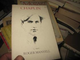 CHAPLIN BY ROGER MANVELL