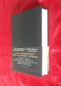 《古拉格:一部历史》【正版新书硬精装】作者签名本!【缺书衣】