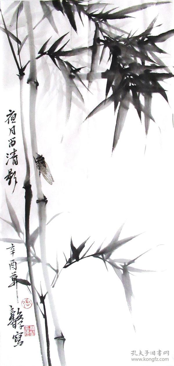 江苏花鸟名家  张继馨  (夜月清影)花鸟二尺中堂 水墨 国画装饰收藏