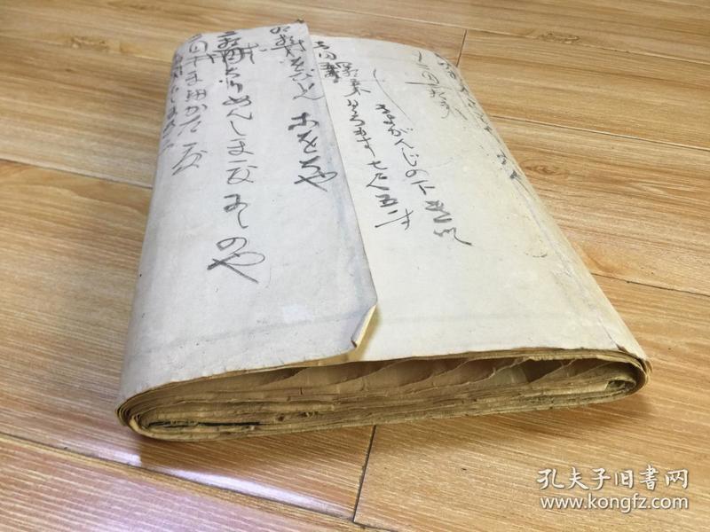 日本账本一卷,巨长