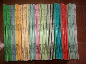 50本合售乱马1/2漫画海南摄影出版社多卷如图不重复高桥留美子
