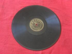 民国百代公司唱片---周旋 唱《何日君再来》