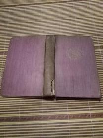 LORD HORNBLOWER勋爵霍恩布洛尔 1946年英文精装原版