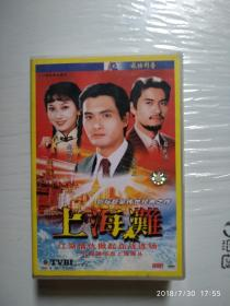 上海滩 VCD 16碟装