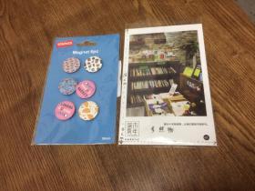 magnet  6pc   - 磁材质 6枚 【良伴精选文具】