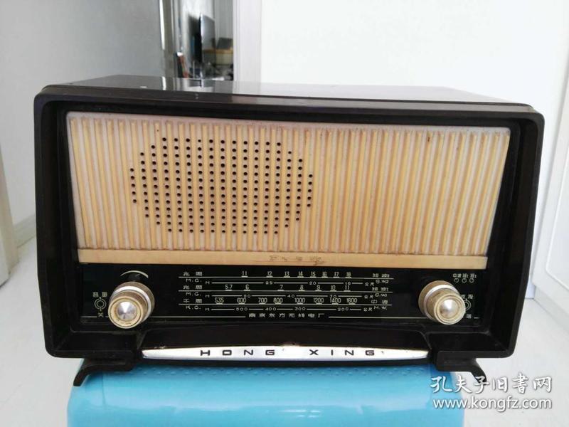红星642型收音机