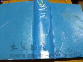 原版英法德意等外文书  FEDERAL BANKING LAW REPORTER RULINGS AND DECISIONS CCH INCORPORATED 2003年 大32开硬精装