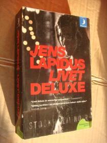 jens lapidus livet deluxe瑞典语