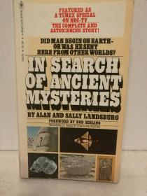 追寻古代文明的秘密 In Search of Ancient Mysteries by Alan and Sally Landsburg (世界之谜) 英文原版书
