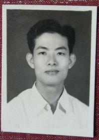 老照片:志仁平,非常罕见的姓氏。1955年赠于广州【湖南长沙印尼归国华侨——罗汝荣,广州→长沙学习、工作、生活系列】