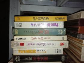 CD:一代歌后 邓丽君 爱曲篇(全新未拆封)