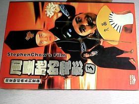 周星驰的电影( DVD 10张光盘合售)