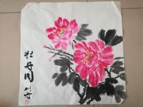 [3385刘丹,牡丹画一幅  斗方