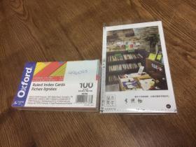 四色彩纸  12.7cm x 7.6cm x 2cm  【良伴精选文具】