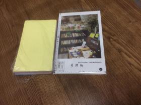 五色彩纸  12.7cm x 7.6cm x 1.8cm  【良伴精选文具】