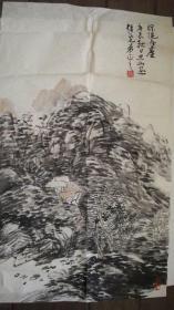 """庚辰(2000)年甘肃政法学院副教授、美协会员赵思山""""山水画"""""""