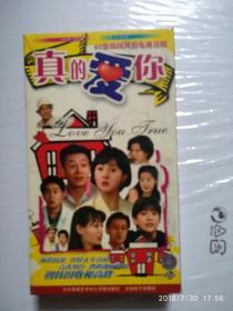 真的爱你 40集韩国风情电视喜剧 27碟盒装 VCD 2.0