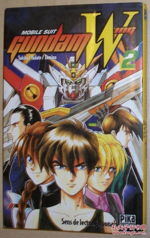法文原版漫画 动漫 Mobile Suit Gundam Wing, tome 2  de Koichi Tokita (Auteur), Yadate-Tomino (Auteur)