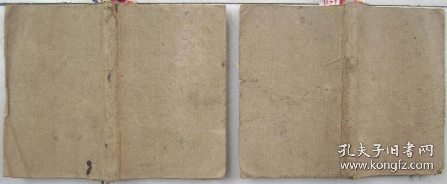 民国石印:象吉备要通书 2册9--16卷