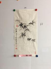 江苏画家李远延国画竹图一幅34*68CM