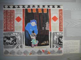 【名家书画】著名版画家张正忠的水印版画《新岁/法国国家图书馆收藏》