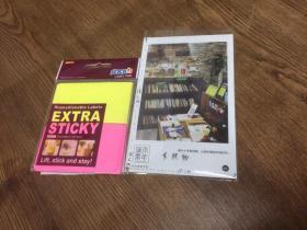 extra sticky 51x88mm  60 张 (便利贴) 【良伴精选文具】