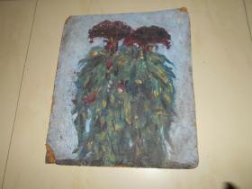 著名油画家顾祝君 早期油画写生:《鸡冠花》