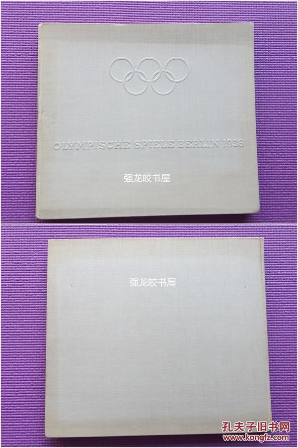 Olympische Spiele Berlin 1936 (1936年德国柏林奥林匹克运动会) 内含上百幅珍贵图片(139页基本都是图片)