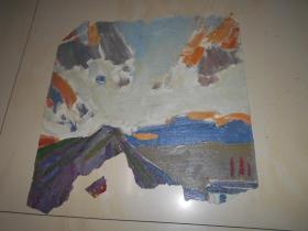 著名油画家顾祝君 早期油画写生:《冰川之下》