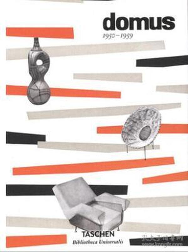 【Bibliotheca Universalis】domus 1950-1959,多莫斯设计 1950-1959