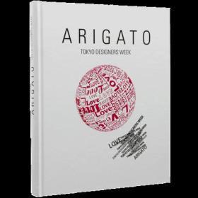 Arigato Tokyo Designers Week 东京设计周