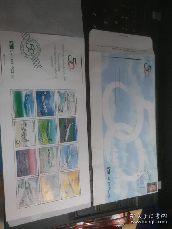 服务亚洲50年1946---1996 ,香港飞机邮票,12枚一个小全张。