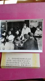 老照片《吉林省榆树县五棵树公社--第一书记刘凤魁》深入生产队食堂,厚麻纹纸,1960年